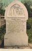 1210  -  Brusher Mills Tombstone, Brockenhurst