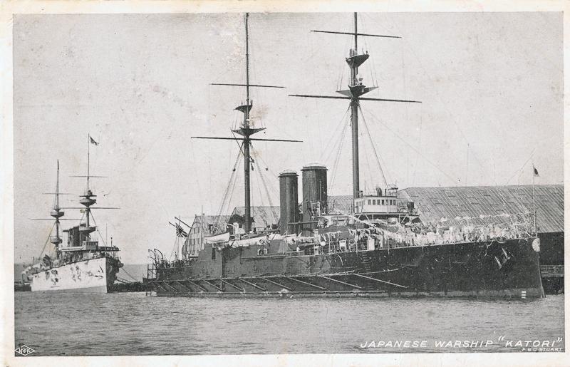 Japanese Warship 'Katori'