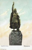 7746  -  King Alfred Statue, Winchester